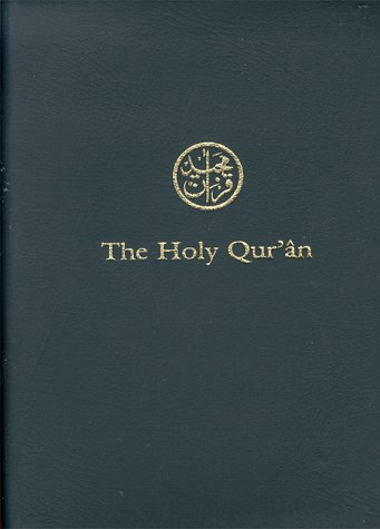 9780963206732: The Holy Quran, 2nd Edition (English and Arabic Edition)