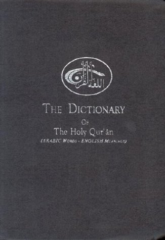 Dictionary of the Holy Quran, Second Edition: Abdul Mannan Omar