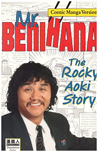 9780963433572: Mr. Benihana: The Rocky Aoki Story