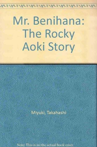 Mr. Benihana: the Rocky Aoki Story. Comic Manga Version