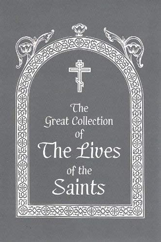 9780963518392: The Great Collection of the Lives of the Saints, Vol. 2: October