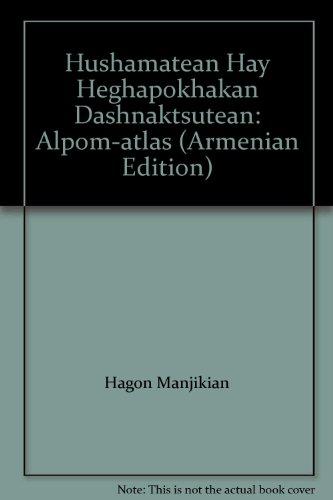 Hushamatean Hay Heghapokhakan Dashnaktsutean: Alpom-atlas (Armenian Edition), 2 Volumes