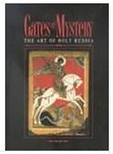 Gates of Mystery: The Art of Holy: Grierson, Roderick [Editor]