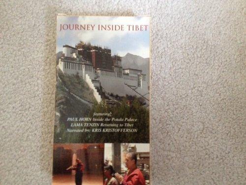 9780963742957: Journey Inside Tibet [VHS]