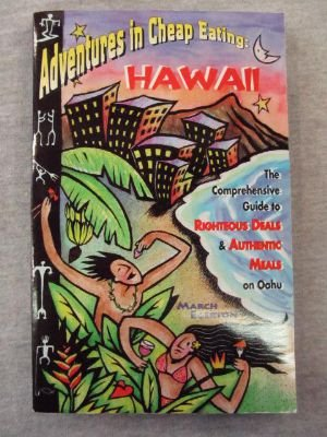 9780963770905: Adventures in Cheap Eating: Hawaii