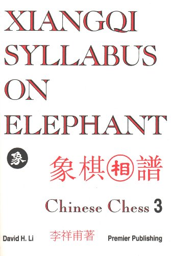 Xiangqi Syllabus on Elephant - Chinese Chess 3 (3rd Volume in Premier Series on Xiangqi) (9780963785206) by David H Li