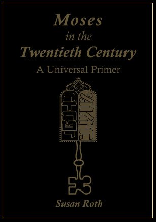 9780963886101: Moses in the Twentieth Century: A Universal Primer