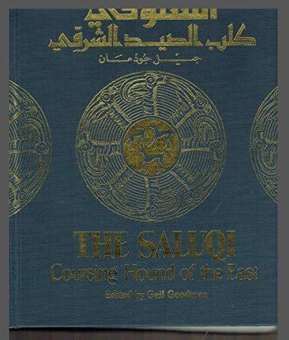 9780963922403: The Saluqi: Coursing Hound of the East