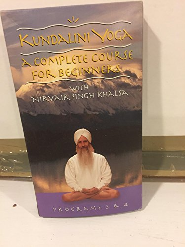 9780964056374: Kundalini Yoga ~ A Complete Course for Beginners Programs 3 & 4 (VHS)