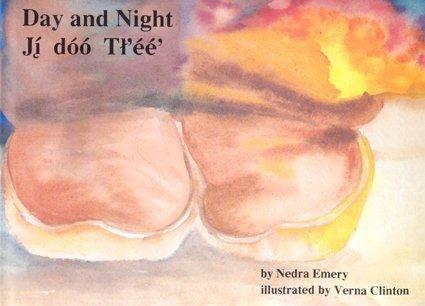9780964418929: Ji Doo Tee: Day and Night