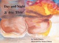 9780964418936: Ji Doo Tee: Day and Night