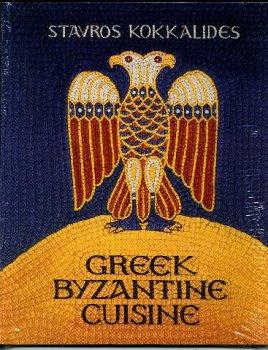Greek Byzantine Cuisine: Kokkalides, Stavros; Cocalides, Steve