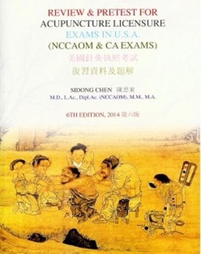 9780964533905: Review and Pretest for Acupuncture Licensure Exams in U.S.A. (NCCAOM & CA EXAMS)