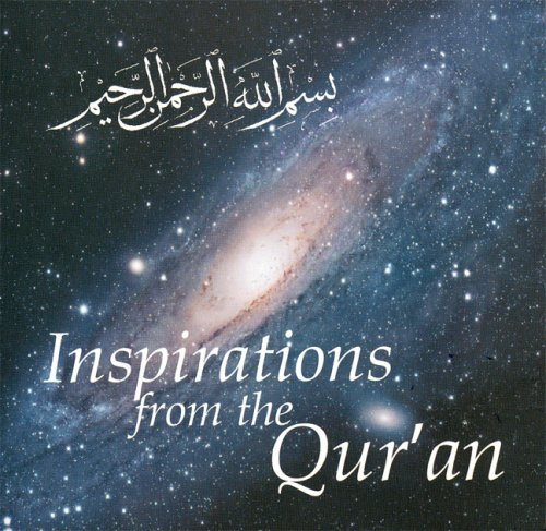 9780964558618: Inspirations from the Qur'an: A Perpetual Calendar