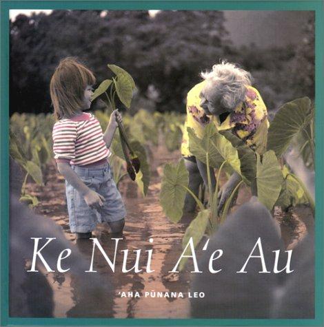 Ke Nui A'e Au: Kawai'ae'a, Keiki
