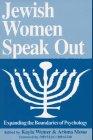 Jewish Women Speak Out: Expanding the Boundaries: Weiner, Kayla