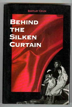 Behind the silken curtain: A personal account