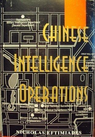9780964953123: Chinese intelligence operations