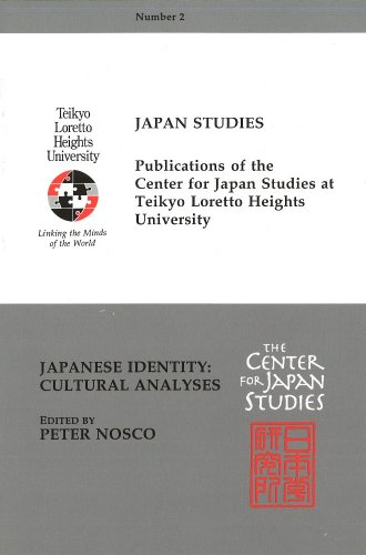 Japanese Identity: Cultural Analyses (Japan Studies (Center for Japan Studies at Teikyo Loretto ...
