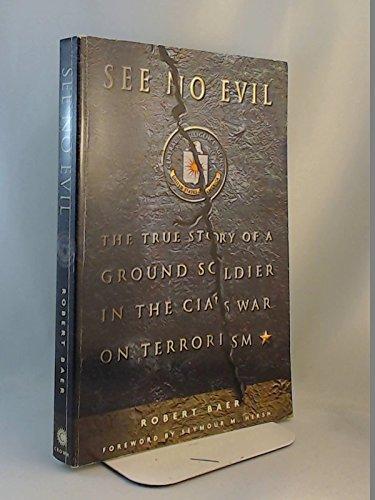 9780965043823: See No Evil