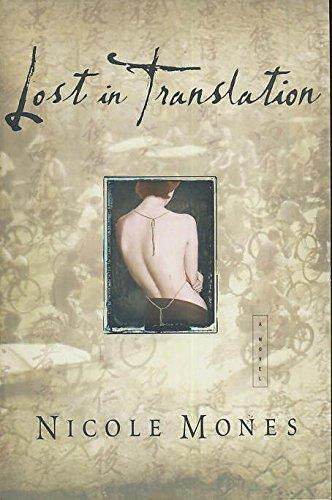 9780965067706: Lost in Translation