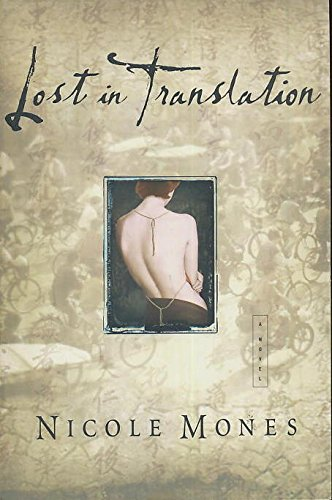 9780965067706: Lost in Translation