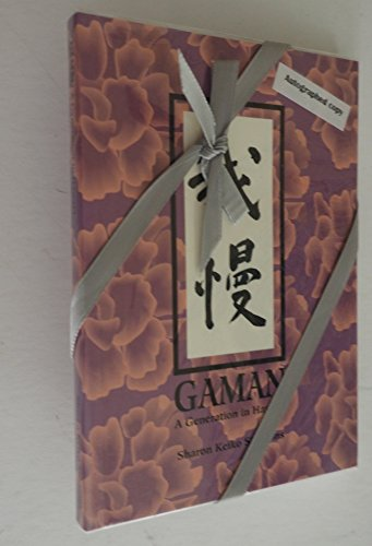 9780965144407: Gaman a Generation in Hawaii