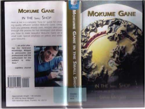 9780965165099: Mokume Gane in the Small Shop