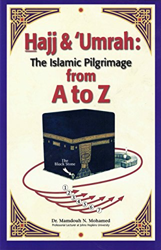 9780965287708: Hajj & Umrah From A to Z