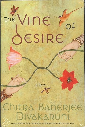 9780965337823: The Vine of Desire: A Novel