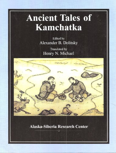 9780965389143: Ancient Tales of Kamchatka