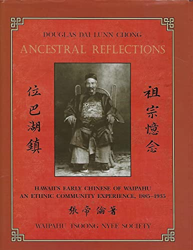 9780965622004: Ancestral Reflections: Hawaii's Early Chinese of Waipahu, an Ethnic Community Experience, 1885-1935