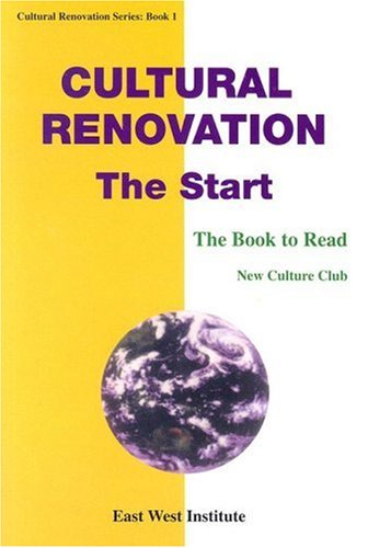 Cultural Renovation: The Start: The Book to Read: New Culture Club: Rie, Jin