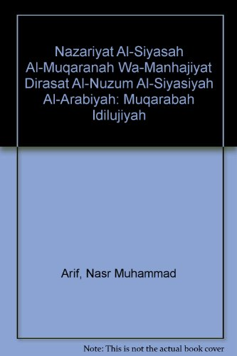 9780966149401: Nazariyat Al-Siyasah Al-Muqaranah Wa-Manhajiyat Dirasat Al-Nuzum Al-Siyasiyah Al-Arabiyah: Muqarabah Idilujiyah
