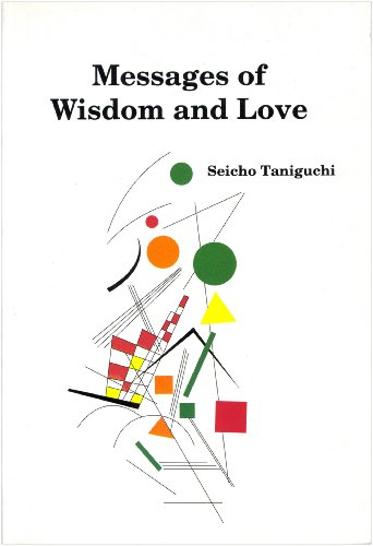 9780966179774: Messages of Wisdom and Love