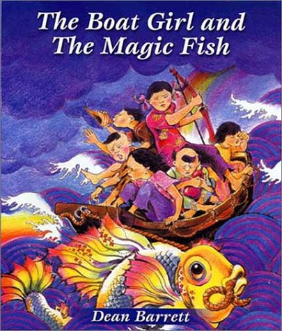 9780966189957: Boat Girl and the Magic Fish, The