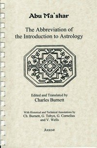 9780966226638: The Abbreviation of the Introduction to Astrology