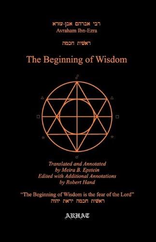 9780966226645: The Beginning of Wisdom