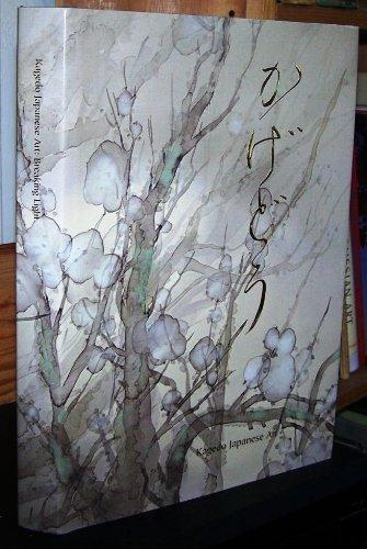 9780966330632: Breaking Light: Arts of 20th Century Japan