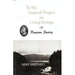 9780966332704: To Put Inspired Fingers on Living Strings/ Russian Poetry