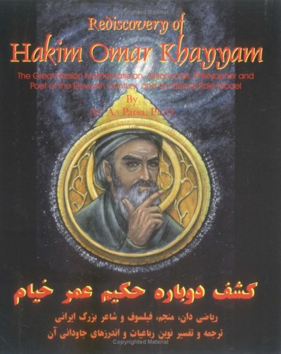 9780966336108: Rediscovery of Hakim Omar Khayyam : The Great Persian Mathematician, Astronomer, Scientist, Philosopher, Poet and Eternal Role Model