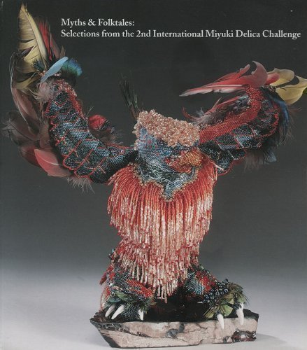 9780966431919: Myths & Folktales: Selections from the 2nd International Miyuki Delica Challenge