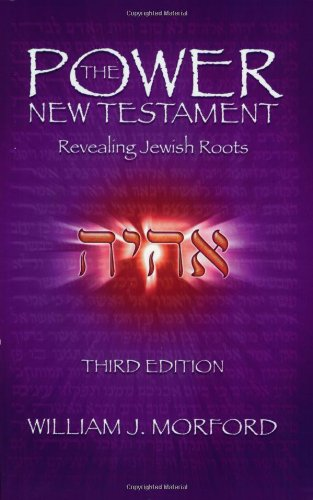 9780966452327: The Power New Testament, Third Edition