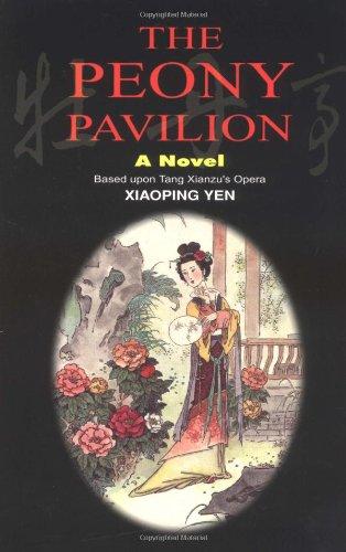 9780966542127: The Peony Pavilion
