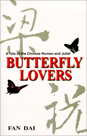 9780966542141: Butterfly Lovers: A Tale of the Chinese Romeo and Juliet