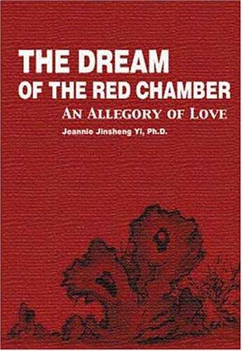 9780966542172: The Dream of the Red Chamber: An Allegory of Love