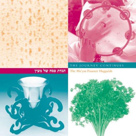 The Journey Continues : The Ma'yan Passover Haggadah: Tamara R. Cohen