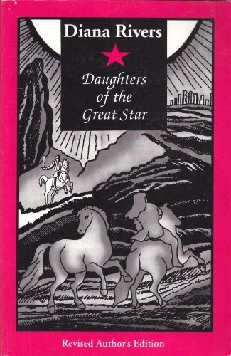 9780966807509: Daughters of the Great Star