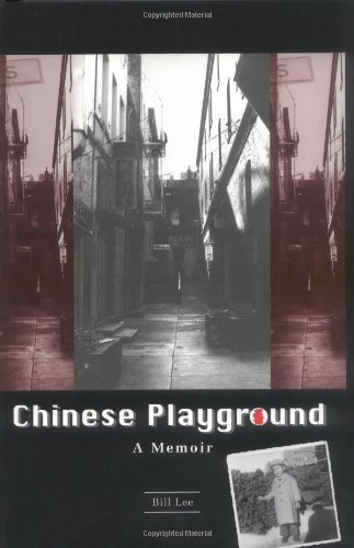 9780967002309: Chinese Playground : A Memoir