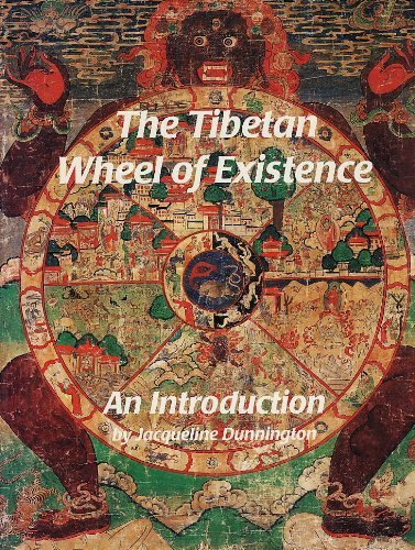 9780967011530: The Tibetan Wheel of Existence: An Introduction